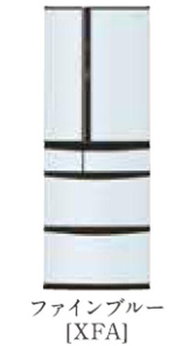 パナソニック 21年度モデル  NR-J41RC-XFV ファインパープル【ボディカラー:ダークグレー<Xシリーズ>コーディネイト冷蔵庫406L】 →右開き 納期約1ヶ月 設置無料