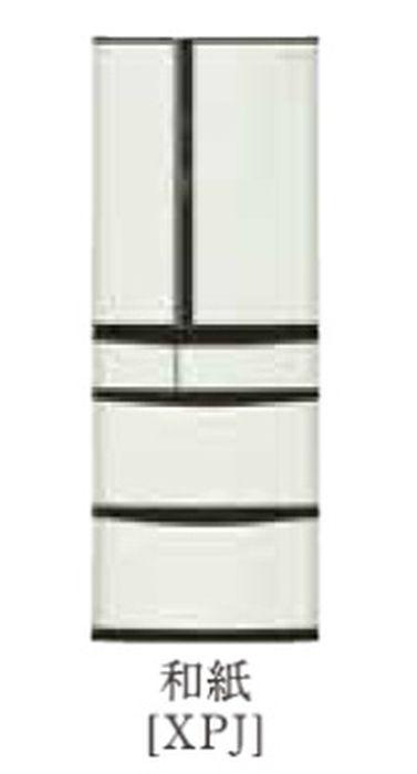 パナソニック 21年度モデル NR-J41RL-XPJ 和紙【ボディカラー:ダークグレー<Xシリーズ>コーディネイト冷蔵庫406L】納期約1ヶ月 ←左開き 設置無料