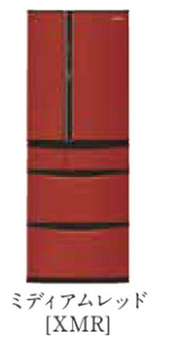 新入荷 パナソニック 21年度モデル NR-J60RC-XMR ミディアムレッド【ボディーカラー:ダークグレー<Xシリーズ>コーディネート冷蔵庫601L】納期約1ヶ月 設置無料, ソウジャシ 2bfcd5f8