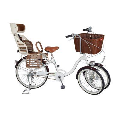 ミムゴ MG-CH243RB Bambina リアチャイルドシート・バスケット付三輪自転車 次回入荷予定:7月中旬頃