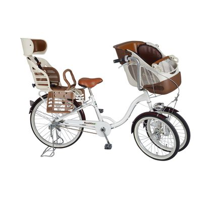 ミムゴ MG-CH243W Bambina チャイルドシート付三人乗リ三輪自転車 次回入荷予定:7月中旬頃