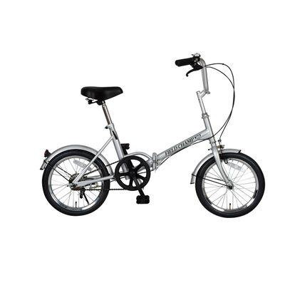 ミムゴ No.72750 FIELD CHAMP365 FDB16/16インチ折畳自転車