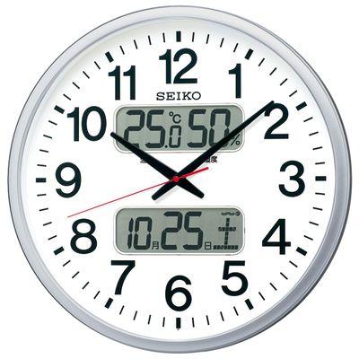雑誌で紹介された セイコー KX237Sセイコー KX237S 電波掛時計, Ripple clothing:d0ea1ef3 --- konecti.dominiotemporario.com