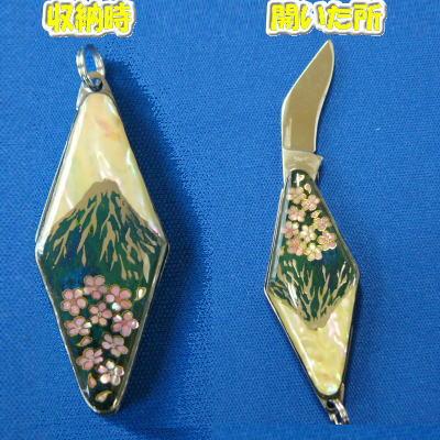 *ペンダントナイフ*当店オリジナル♪♪★桜富士黄色★祝!富士山世界遺産登録