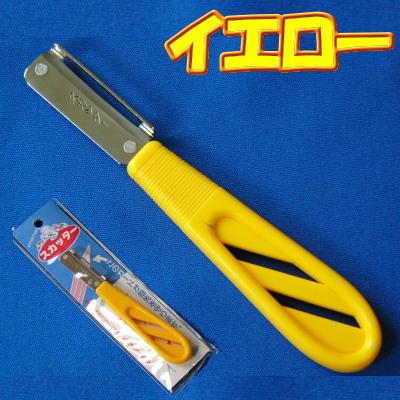 追跡可能メール便ご指定で送料300円鉛筆はナイフで削ろう スカッター 鉛筆けずり 期間限定特価品 お子様でも安心 驚きの値段で 安心ガード付き