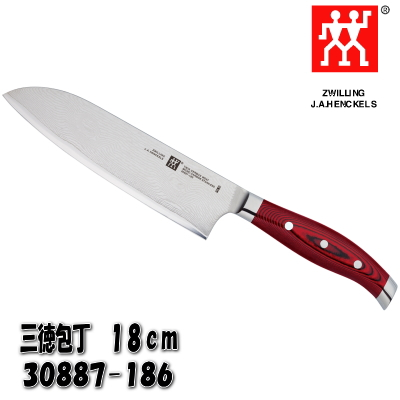 (Zwilling) Henckels TWIN Cermax MD67 (twin THERMAX) MD67 santoku knife 18 cm