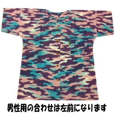 【ぬかやオリジナル】魚河岸シャツ迷彩 ピンク 木ボタン S~LL男性用【豆絞り】【手造り】