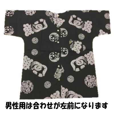 【ぬかやオリジナル】魚河岸シャツ紺×薄むらさき S~LL男性用【手造り】【涼感】