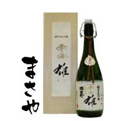 櫻室町 純米大吟醸 雫酒 雄 720ml