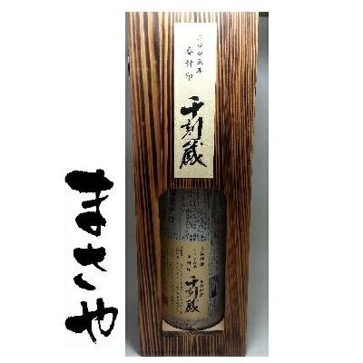 若潮酒造 2005年春封印 本格焼酎 千刻蔵 芋焼酎 31度 1800ml瓶木箱入り 期間限定送料無料