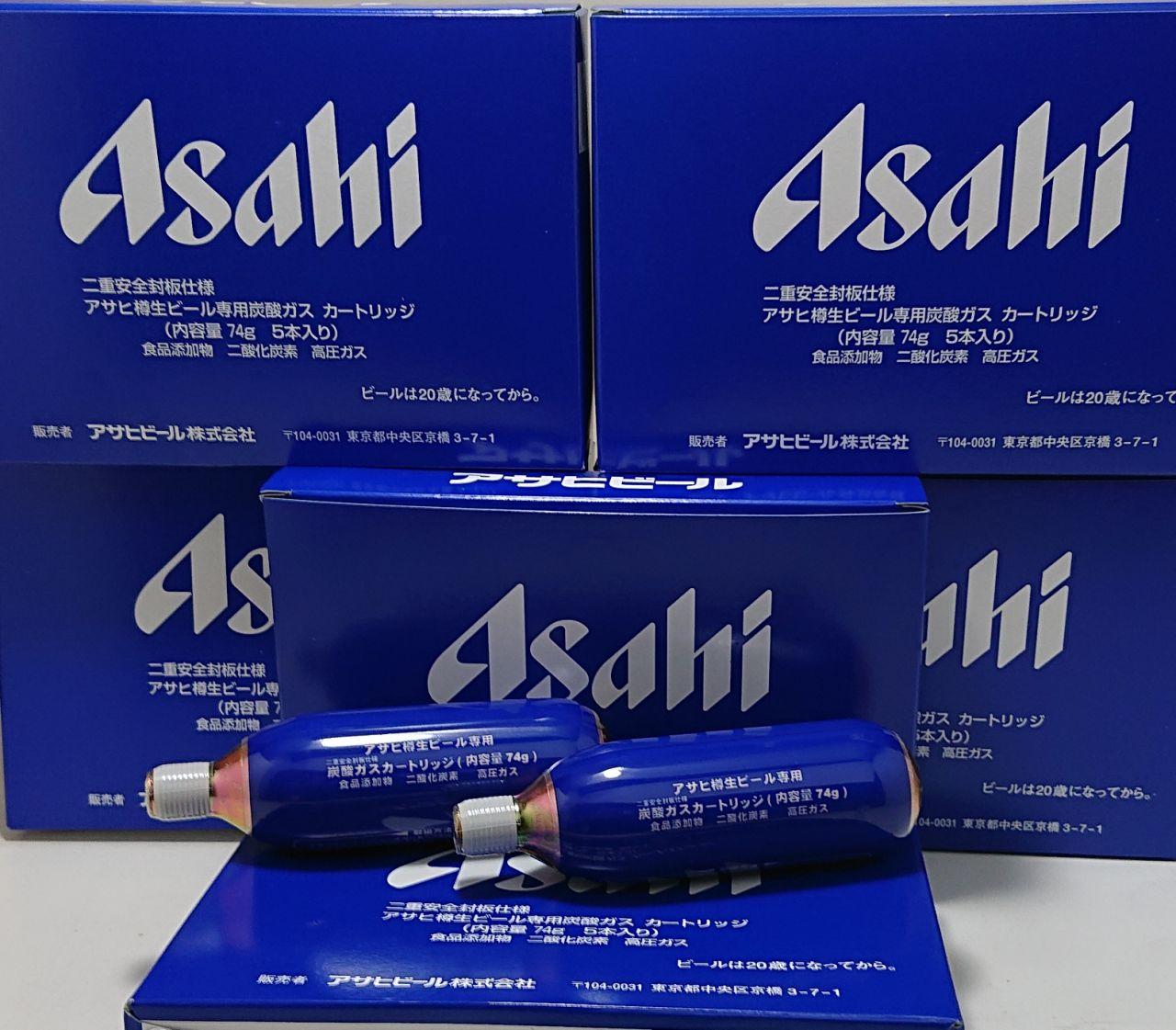 アサヒ炭酸ガスカートリッジ74g 5本入り箱×10箱で 送料込価格(使用につきましてはアサヒビール社にお問い合わせください。連絡先0120-011-121 この商品はアサヒビール社以外には使用はしないで下さい。)アサヒ ビール 炭酸ガス 炭酸カートリッジ