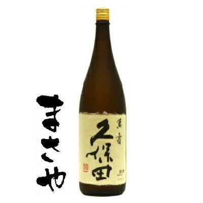 久保田 萬寿 1800ml瓶 代引き不可 JANコード4984283002011