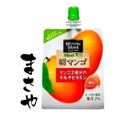 ミニッツメイド朝マンゴ 180gパウチ 48本入り 送料無料 お買い得