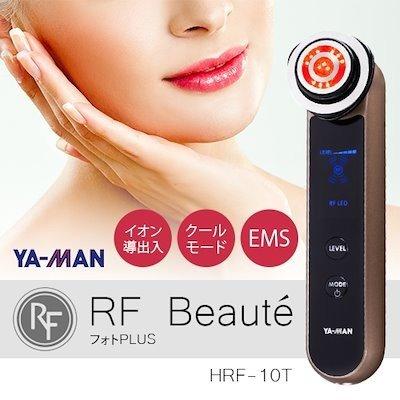 YA-MAN 美顔器 ボーテ フォトPLUS HRF-10T ラジオ波 イオン導入機 EMS機器 温冷美顔機【全国送料無料】