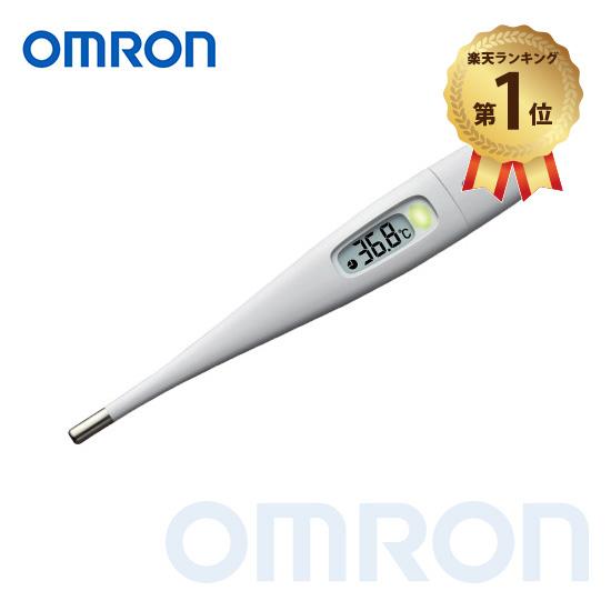 送料無料 体温計 オムロン OMRON けんおんくん 15秒 わき専用 MC-687 電子体温計 予測+実測式 マーケット スピード検温 プレゼント 予測検温 風邪 オムロンヘルスケア ランキング1位受賞 ワキ下用 MC687 熱 計測