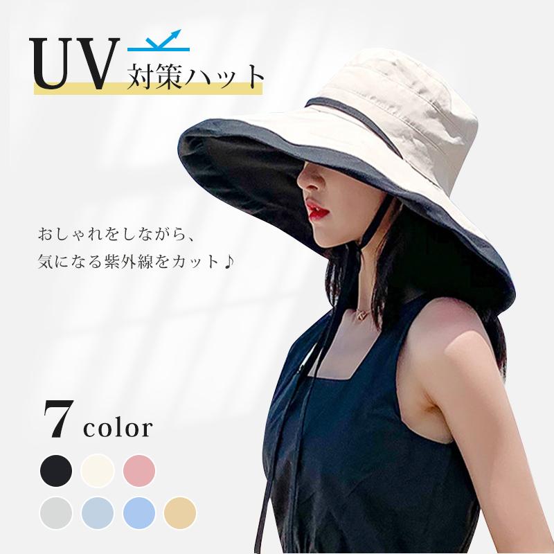 帽子 レディース UV 折り畳み 紫外線カット 大きいサイズ 折りたたみ つば広 ひも付き 夏 公式ストア ハット 綿 春夏 あご紐つき 飛ばない お気に入 おしゃれ 春 UVカット 送料無料
