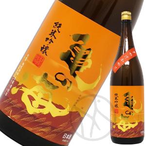新規取扱い開始 亀の海 休み 純米吟醸 1800ml 夕やけ小やけ 期間限定お試し価格
