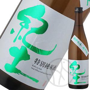 開店記念セール 紀土 KID 特別純米酒 カラクチキッド 高価値 720ml