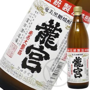 黒糖焼酎30° 龍宮900ml