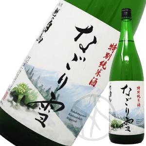 最終販売 越の白鳥 特別純米酒 無濾過原酒 テレビで話題 中古 なごり雪 720ml