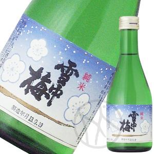 こちらの商品は包装 熨斗紙には対応しておりません 純米酒300ml 通販 雪中梅 通信販売