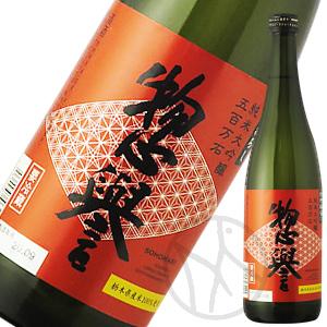 秋の限定酒!! 惣誉 ひやおろし 純米大吟醸 五百万石 720ml