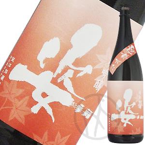 姿 純米吟醸 原酒 ひやおろし 高級な 送料無料(一部地域を除く) 1800ml 艶すがた