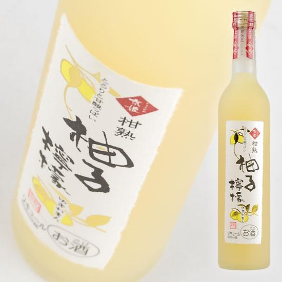 【京姫酒造】 柑熟 『柚子檸檬』 500ml