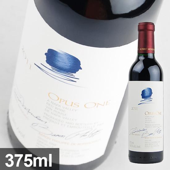 【オーパス ワン】 オーパス ワン [2011] 375ml・赤 ハーフボトル Opus One