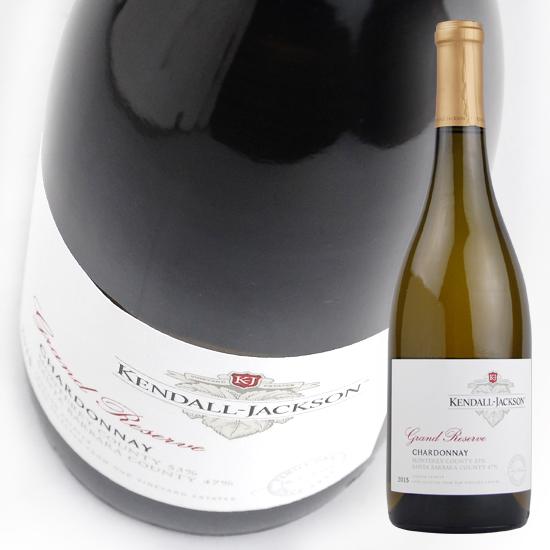 【ケンダル ジャクソン】 グランド リザーヴ シャルドネ [2017] 750ml・白 【Kendall Jackson】 Grand Reserve Chardonnay