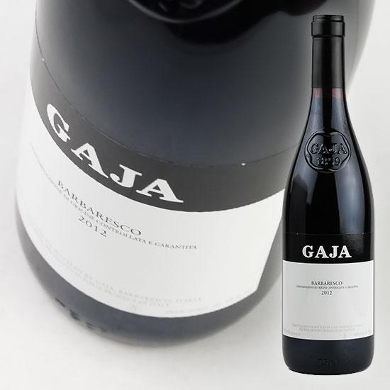 【ガヤ】 バルバレスコ [2015] 750ml・赤 【Gaja】 Barbaresco