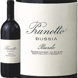 【プルノット】 ブッシア バローロ [2013] 750ml・赤 【PRUNOTTO】BUSSIA BAROLO
