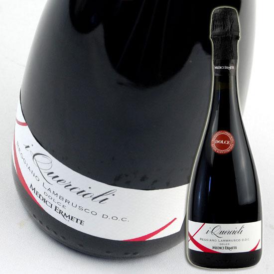 全品送料無料 程よい酸味と天然果実の甘みのバランスが取れた弱発泡性ワインです メディチ エルメーテ クエルチオーリ レッジアーノ ランブルスコ ドルチェ NV 750ml Reggiano 微発泡 Medici 赤 Ermete おトク Quercioli Lambrusco Dolce