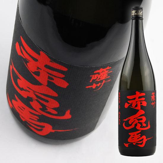 【濱田酒造】 薩州 赤兎馬(せきとば) 25度 1.8L 《3本以上のご注文で送料無料!》 【芋焼酎】