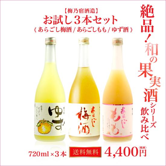 期限 果実 酒 賞味 自家製 かりん酒の作り方と保存方法