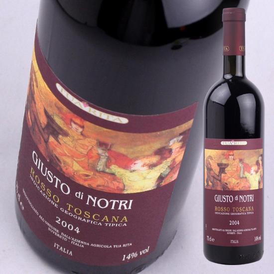 【トゥア リータ】 ジュスト ディ ノートリ [2004] 赤 750ml 【Tua Rita】 Giusto di Notri