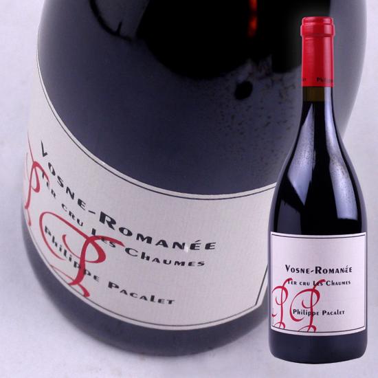 【フィリップ パカレ】 ヴォーヌ ロマネ 1er レ ショーム [2012] 赤 750ml Philippe Pacalet Vosne Roman?e 1er Les Chaumes