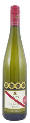 味は非常に複雑でレモンやライムにローズ ウォーター 石などの特徴もある ダーレンベルグ ドライ ダム ブランド品 リースリング 2019 750ml 白 Dry 贈物 Riesling Dam d'Arenberg