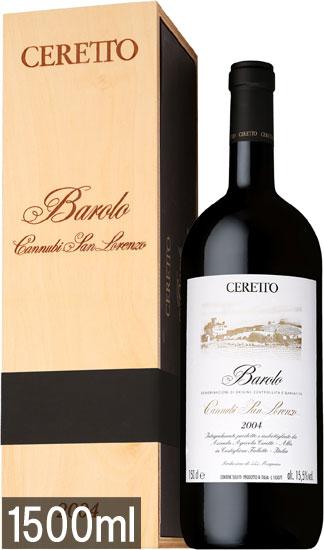 バローロ 【Ceretto】 カンヌビ 【チェレット】 マグナムボトル 1500ml・赤 Barolo [2004] サンロレンツォ San Cannubi Lorenzo