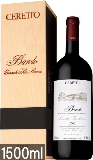 【チェレット】 バローロ カンヌビ サンロレンツォ [2005] 1500ml・赤 マグナムボトル 【Ceretto】 Barolo Cannubi San Lorenzo