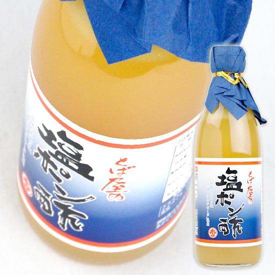 香り高いさっぱりとしたポン酢 とば屋 ショッピング 360ml 専門店 塩ポン酢