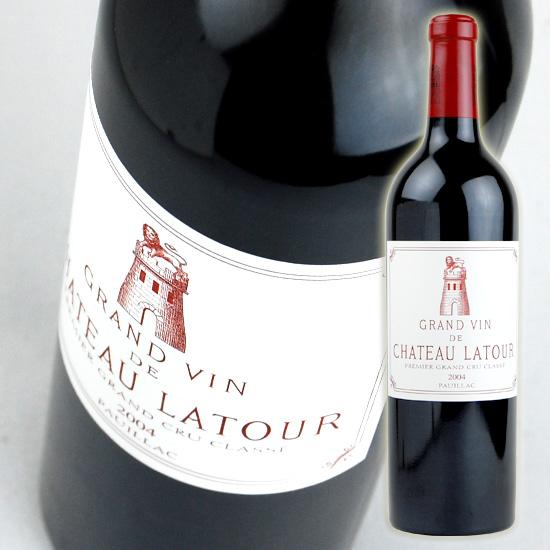 買い取り ワイン好きにとって明らかに特別な存在 シャトー 入手困難 ラトゥール 2004 Ch?teau Latour 750ml 赤