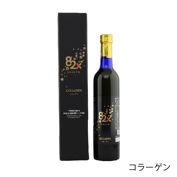 【送料無料】コラーゲン82X サクラプレミアム 500g 植物発酵エキス配合