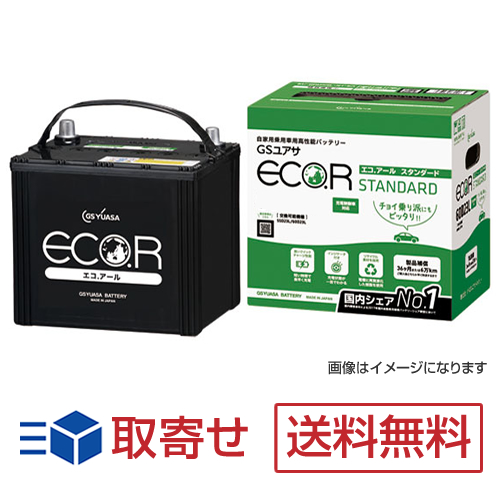 GSユアサバッテリー ECO.R ECT-105D31R(充電制御車対応)