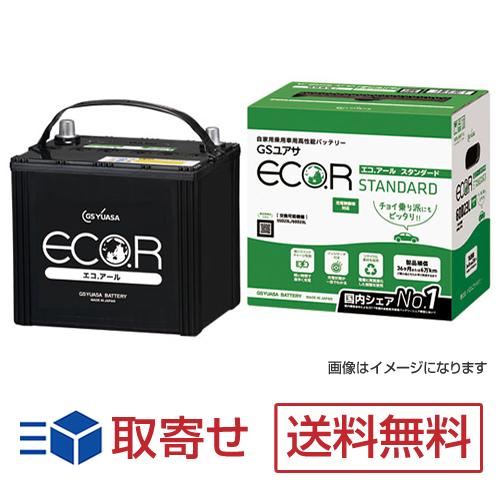 日産 セレナ適合バッテリー GSユアサ ECO.R ECT-60B24R(充電制御車対応)