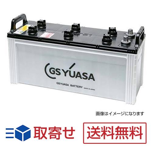 ヤンマー トラクター適合バッテリー GSユアサ PRN-195G51(PRODA NEO:農業機械対応バッテリー)