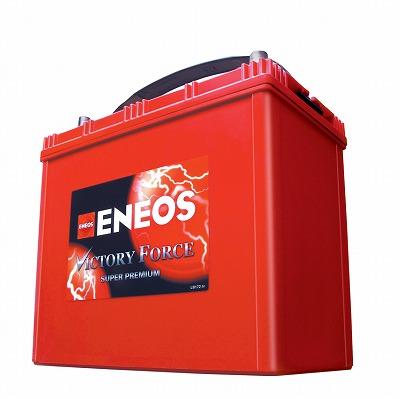 ENEOS VICTORY FORCE B19R再生电池!即日发送!手续费免费!非常便宜的特价!(非常便宜、汽车、交换)