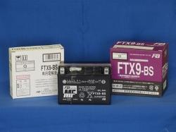 【送料無料】FTX9-BS 二輪バッテリー(古河)