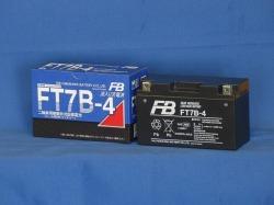 【送料無料】FT7B-4 二輪バッテリー(古河)