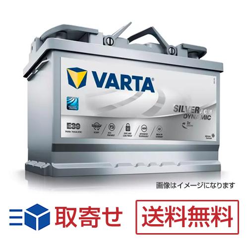 アウディ S6適合バッテリー バルタ(VARTA) H15 AGM